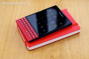 BB Red