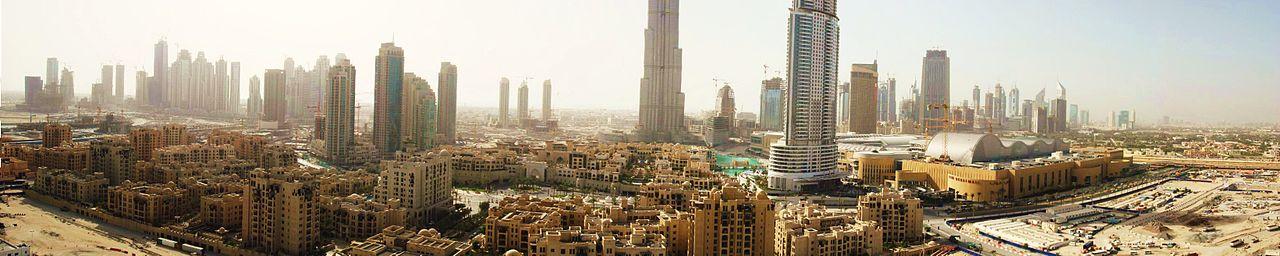 1280px Downtown Burj Dubai Panorama
